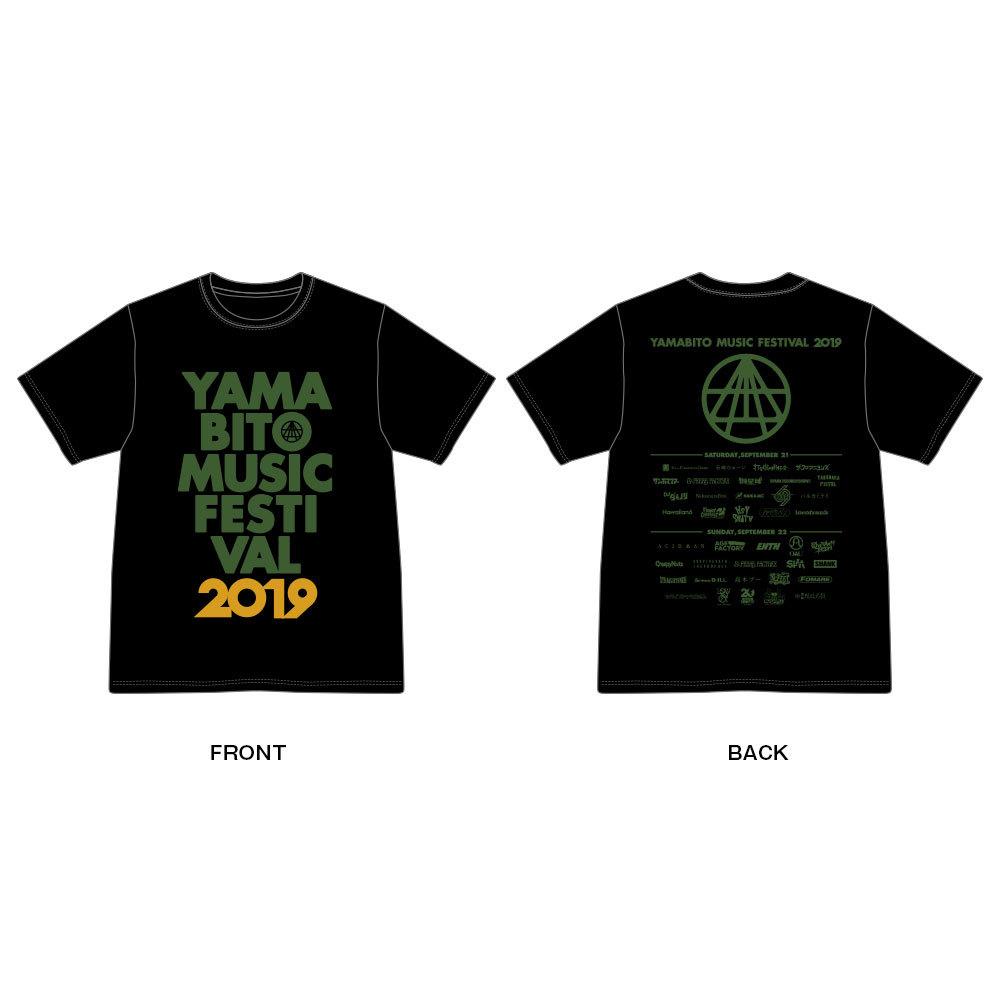OFFICIAL LOGO Tee Shirt(黒)