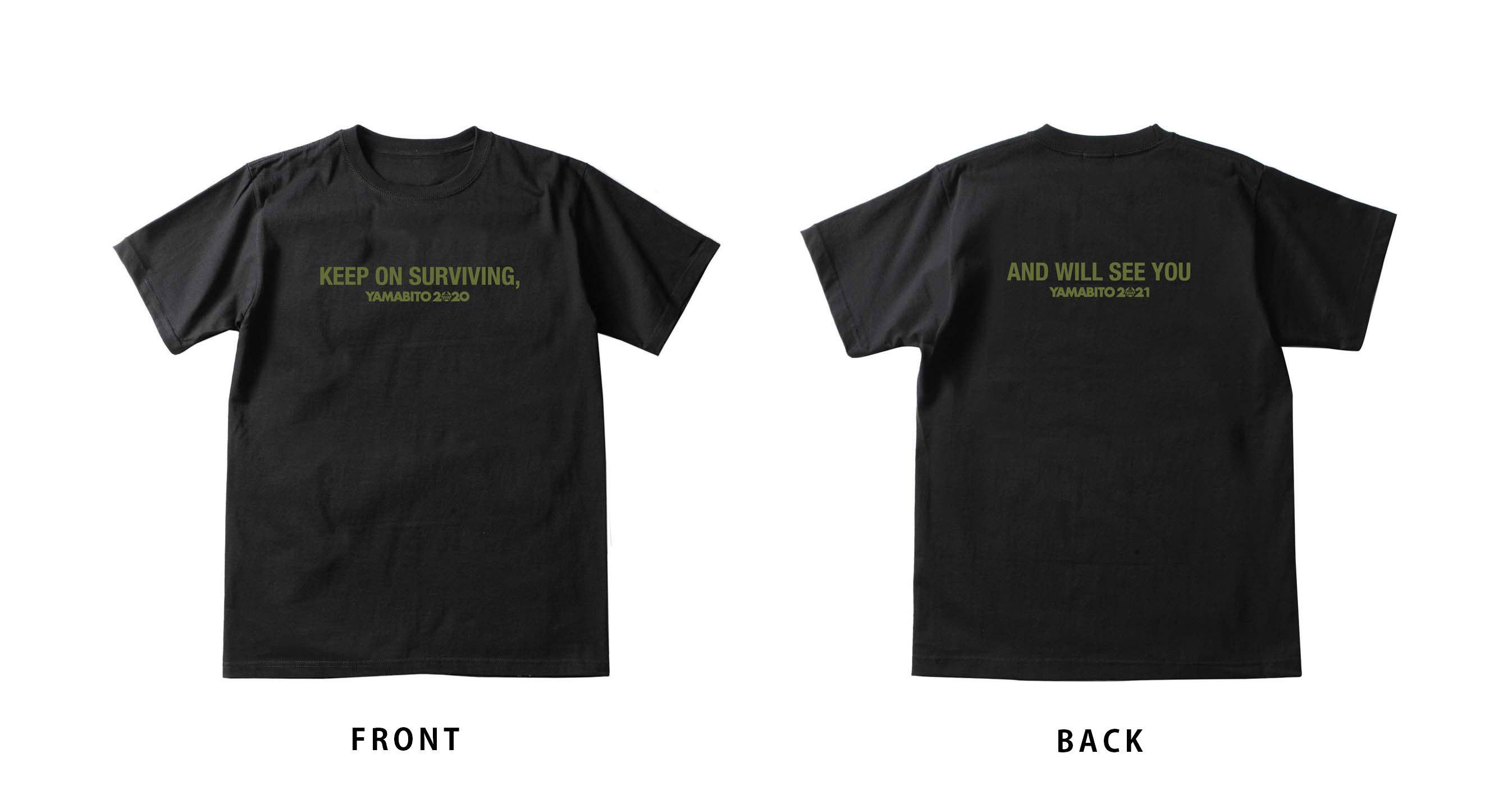 山人サバイブTシャツ(黒)